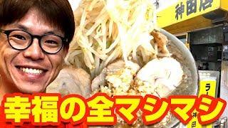 【大食い】ラーメン神田店で全マシマシ大盛りの食し方、撮影方法一式全部入り!【ラーメン神田店】 / Challenge the biggest Jiro Ramen! thumbnail
