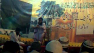 Mufti Ghulam Ghous Baghdadi Bayan at 9 Muharram