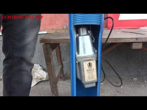 Как достать вибрационный насос если он застрял в скважине. Установка насоса в скважину
