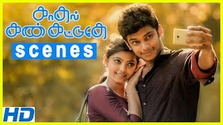 Kadhal Kan Kattudhe Movie Scenes | Title Credits | KG remembers Athulya | Shivaraj