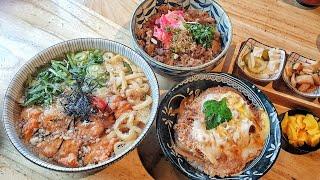 일본음식전문점 닝교초 규동 돈카츠 가라아케우동 맛집 카…