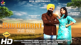 Sumandeep Sidhu | Sardarni | Goyal Music | Official Song 2017