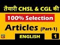 Articles | Part 1 | English | SSC CHSL | CGL | Bank Special