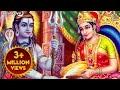 Annapurna Stotram - Annapurna Devi Songs   Annapurna Ashtakam