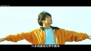 Gambar cover [中字] BTS防彈少年團 - 'Euphoria' MV