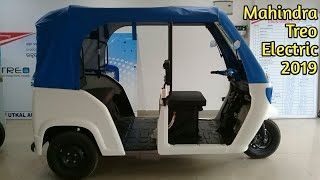 Mahindra Treo Electric 2019🔥Full Detail Review | Specification | Price | Millage | Highlight Points