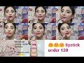 4 lipstick under 450 rs || MI fashion lipstick review and swatches ||  shy styles