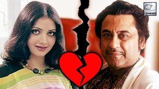 Why Yogeeta Bali DIVORCED Kishore Kumar?