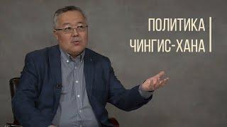 Как Чингизхан перекроил казахские племена? Дорога людей.
