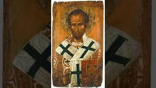 Иоанн Златоуст Беседа 79 на Евангелие от Иоанна