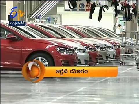Andhra Pradesh | 11th September 2017 | ETV 360 8 PM News Headlines