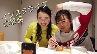さくこと #小祝さくら と さきこと #淺井咲希 の3月に行ったインスタライブの模様です   プロゴルファーの淺井咲希です 周りからはたぁーたん...