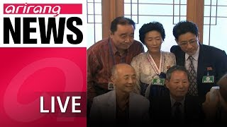 [LIVE/NEWSCENTER] Day 2 of war-torn family reunions over; only 1 day left - 2018.08.21