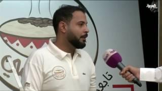 سوق الجمعة أحدث الأسواق المهتمة بدعم الأسر المنتجة في جدة