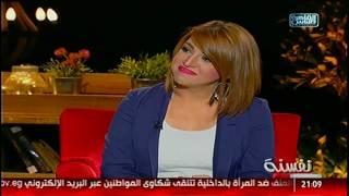 فيديو| هيدي كرم عن تعويم الجنيه: مالها المقايضة.. «أديكي فستان تديني مايوه»