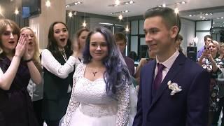 Свадьба Иван и Александра Скибицкие 1 ч. 27.10.2018. г. Екатеринбург