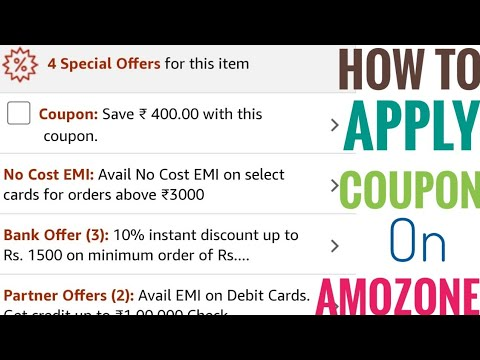 How To Apply Coupon on Amazon ! Get Discounts coupons For Amazon !Get Online Product's At Discount