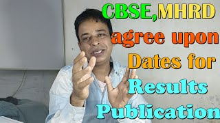 Maximum Students Score More than 70%  in CBSE Board Results 2020/CBSC Class10 &12 Board Result 2020