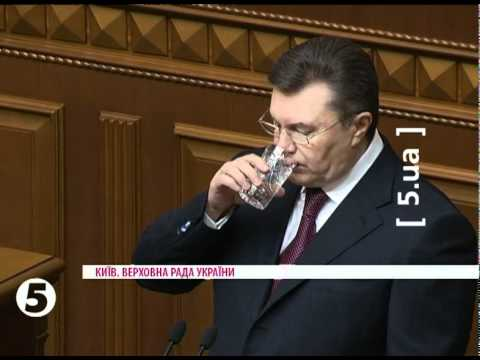 Як Януковичу зіпсували