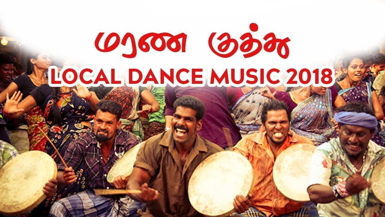 Thappattam  Tamil Culture Music  Tara Local