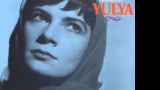 Юлия Запольская - Как за Камой за рекой (1963)