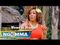 Hellen Michael - Wewe ni Mungu