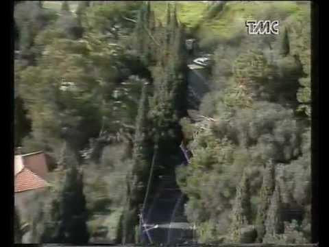 Milano San Remo 1995