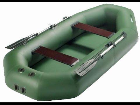 Лодка ПВХ Аква Мастер 260