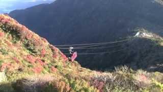雲仙仁田峠(長崎)の紅葉と雲仙ロープウェイ(2014年10月)