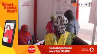 MAHAKAMA KUU TANZANIA INAWAKARIBISHA KWENYE BANDA LAO LA MAONYESHO SABASABA