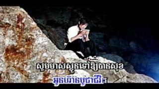 Khmer Karaoke [SD VCD82 T08]