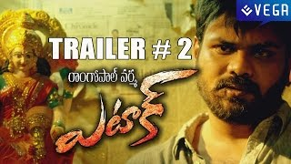 Attack Telugu Movie Trailer : Manchu Manoj, Surabhi