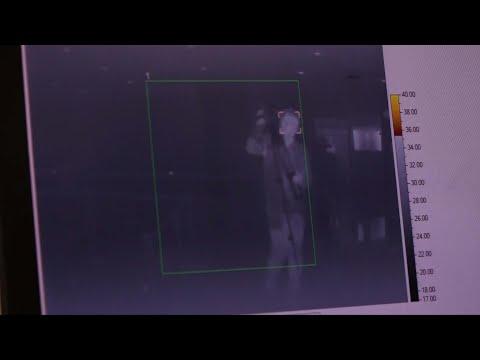 Vietnam airport introduces thermal scanner as coronavirus concern rises | AFP