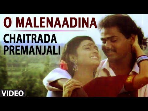 O Malenaadina Video Song | Chaitrada Premanjali | S.P Balasubrahmanyam, Chitra