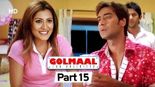Golmaal: Fun Unlimited - Superhit Comedy Movie - Rimi Sen - Ajay Devgn #Movie In Part 15