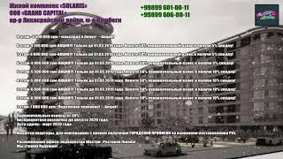 Тошкент Кушбегида янги квартиралар нархи / Ташкент Кушбеги цена новый Квартиры
