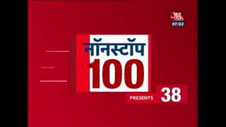 Congress-JDS Select HD Kumaraswamy As Karnataka CM, Dy CM To Be Decided Today | Nonstop 100