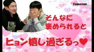 チャンミンがユノに全力でデレています?! 良かったらほかの動画もご覧...