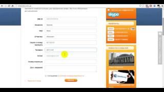 Обмен webmoney Киев wmclub(Пример оформленния заявки по вводу/выводу вебмани на сайте wmclub.com.ua., 2015-10-07T13:16:40.000Z)