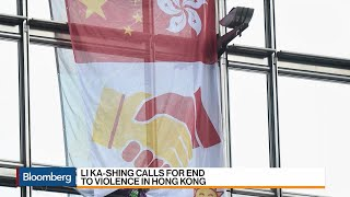 HK Billionaire Li Ka-Shing Breaks Silence Over Protests
