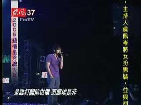 Fa Ru Xue LIVE! - Jay Chou