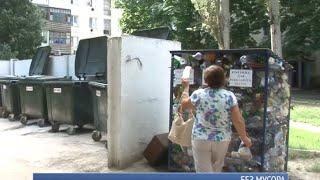 Без мусора(, 2016-07-09T06:20:26.000Z)
