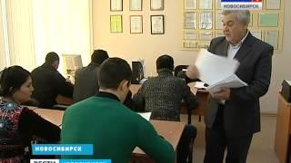 В Новосибирске проходят экзамены по русскому языку(Описание В Новосибирске проходят экзамены по русскому языку., 2015-01-30T10:01:25.000Z)