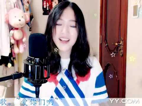 玄觴-手掌心( 2花扒帶伴奏演唱版) | Doovi