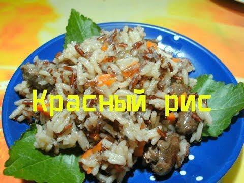 Рис для похудения: можно ли есть, как готовить, какой выбрать