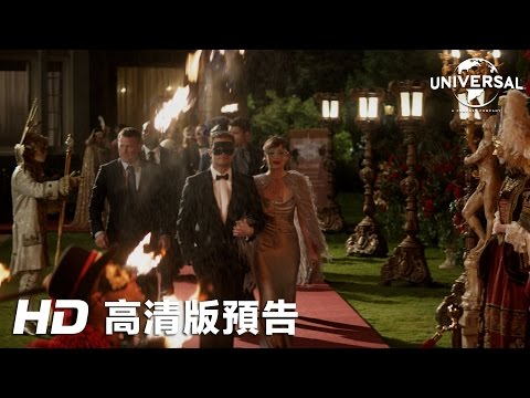 《格雷的五十道色戒2》次回預告 | FIFTY SHADES DARKER - Trailer 2