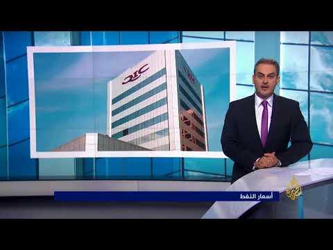 النشرة الاقتصادية الثانية 2017/9/19  - 19:21-2017 / 9 / 19