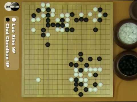 Greatest Games Ever Played - Episode 03 (3/7) - Luo Xihe Vs Choi Cheolhan 2005