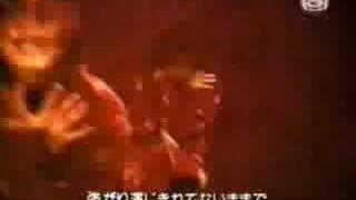 相川七瀬 - Bad Girls
