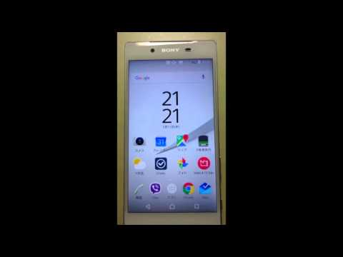 How to Unlock Xperia Z5 from Softbank(JP)